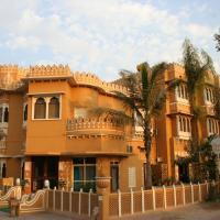 Vamoose Pratap Palace