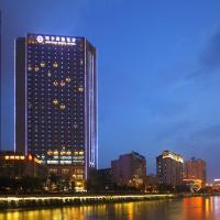 Galaxy minyoun Chengdu Hotel