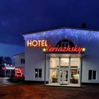 """Отель """"Веряжский"""", отель в Великом Новгороде"""