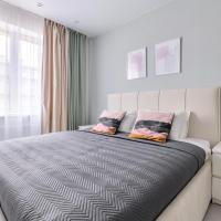EXPOFORUM Apartment Relax and Enjoy
