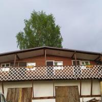 Постоялый двор Видогощи