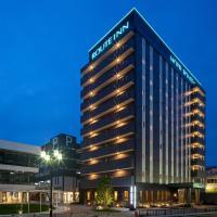 Hotel Route-Inn Mihara Ekimae