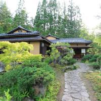 Shohakuen / Vacation STAY 40430