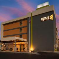 Home2 Suites By Hilton Page Lake Powell, Hotel in Page