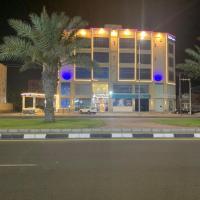 شقق سماء القنفذة للوحدات السكنية المفروشة, hotel em Al Qunfudhah