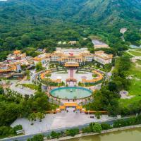 Howard Johnson by Wyndham Hot Springs Hotel Chaozhou, отель в городе Чаочжоу