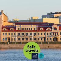 BAGRATION Hotel, viešbutis Sankt Peterburge