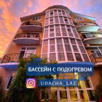 Отель Удача, отель в Лазаревском
