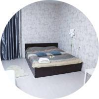Lobnya House - Apartments in Lobnya