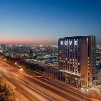 Rove Trade Centre, hotel in Dubai