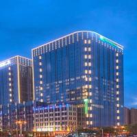 Holiday Inn Express Panjin Downtown, an IHG Hotel