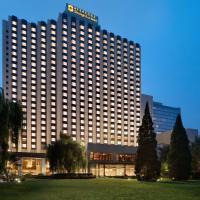 シャングリラ ホテル 北京、北京市のホテル