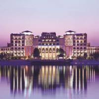 Shangri-La Qaryat Al Beri, Abu Dhabi