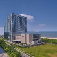 Shangri-La Xiamen, отель в Сямыне