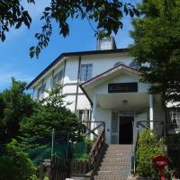 ペンションエルブルズ Pension Elburz, hotel in Higashiizu