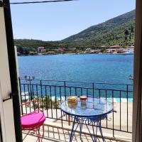 Fabulous apt. w/breakfast near the sea!