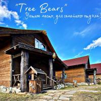 Guest House Three Bears