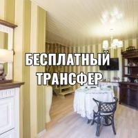 Tsvetochnoya 24