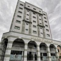 انوار احد, hotel em Medina