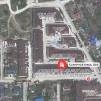 Апартаменты на Солнечной, отель в Анапе