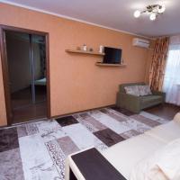 Apartament on Mira 8, отель в Нижнем Тагиле