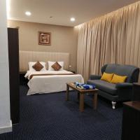 فندق شموخ العزيزيه, hotel em Medina