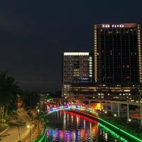 馬六甲松閑酒店,馬六甲的飯店