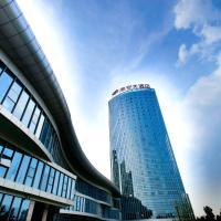 许昌航空大酒店, отель в городе Xuchang