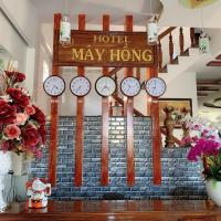 MÂY HỒNG HOETL, hotel near Tuy Hoa Airport - TBB, Mỹ Hòa (1)