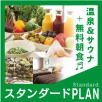 Centocor Yamaguchi - Vacation STAY 30679v, hotel in Yamaguchi