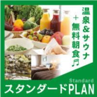 Centocor Yamaguchi - Vacation STAY 30684v, hotel in Yamaguchi