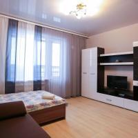 Квартира на Гоголя 26