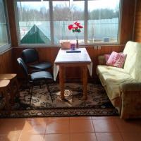 Guest House Lazurit