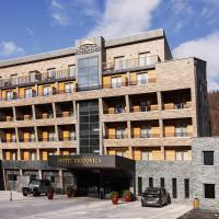 Brezovica Hotel & SPA