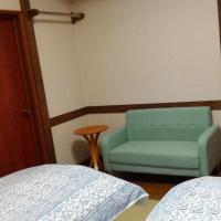 Minamiuonuma - Hotel - Vacation STAY 36035v,南魚沼市的飯店