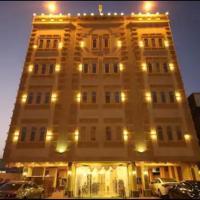 فندق أذاد, hotel em Az Zahrā'