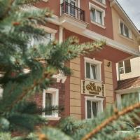 Gold Project Hotel, отель в Красной Поляне