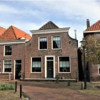 Van Gogh Huis Medemblik