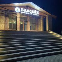 База отдыха «Ореховая роща», отель в Гуамке