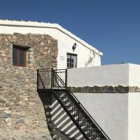 Bella Vista, hotel en Arboleas