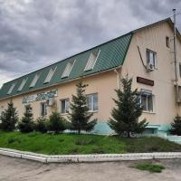 Гостиница у Палыча, отель в Вольске