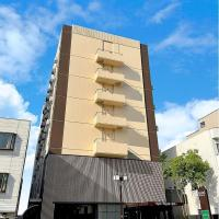 PLAZAINN Toyohashi、豊橋市のホテル