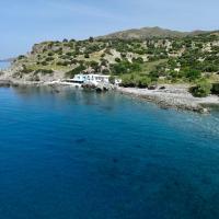 Agia Fotia Taverna, hôtel à Kerames