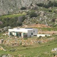 Rocky Mountain Way - Off The Cretan Track, отель в городе Sellía