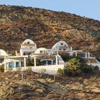 Villa Aigli, ξενοδοχείο στην Ανάφη