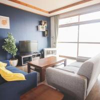 Furano View House, hotel in Furano