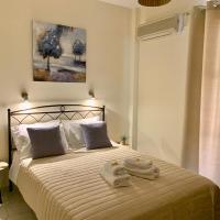 Costas Rooms, hotel in Aegina Town