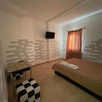 Гостевой Дом Бородино-Мытищи, отель в городе Borodino