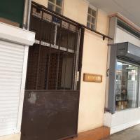 Little Studios Ferry, hotel in Papeete