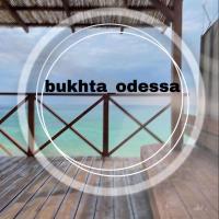 Bukhta, отель в Вапнярке